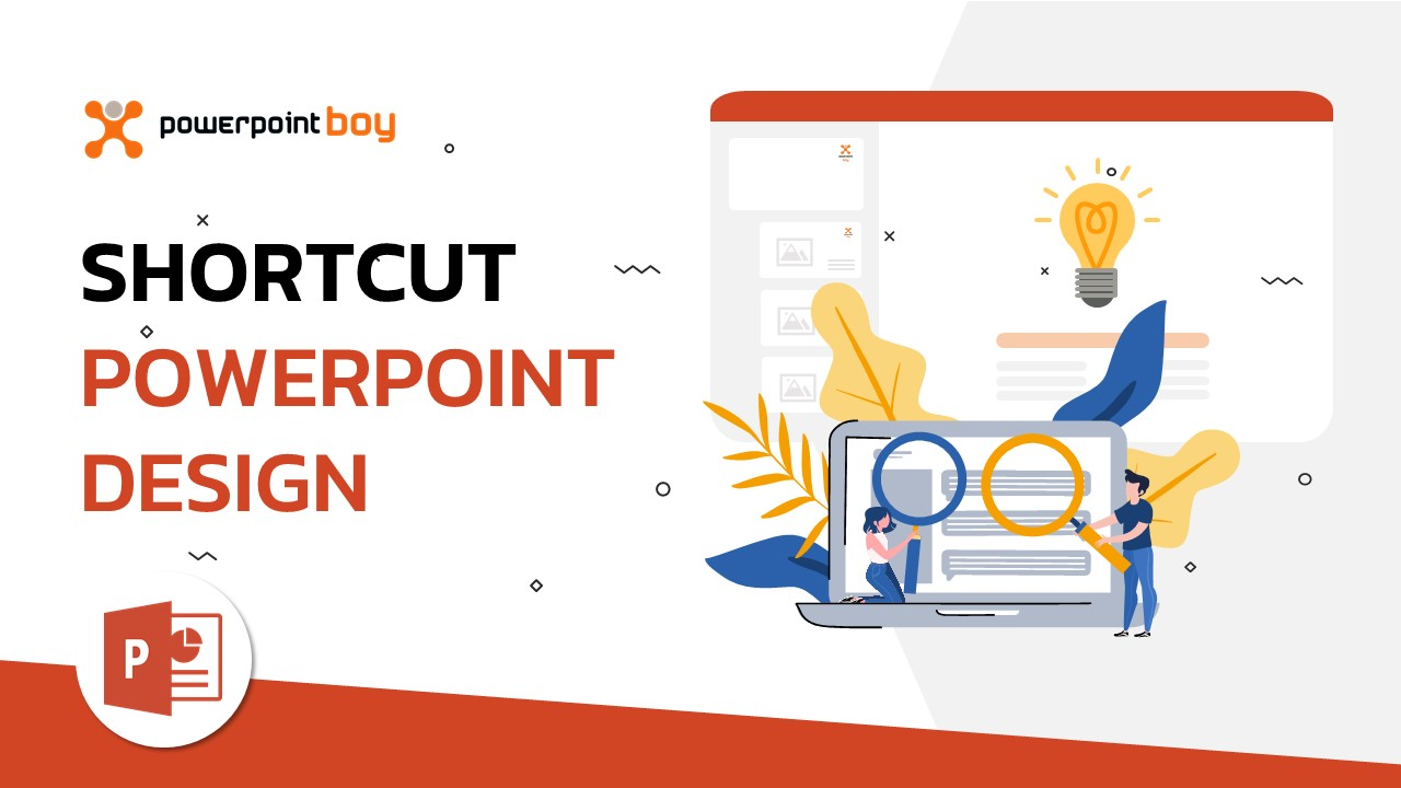 เรียน powerpoint design